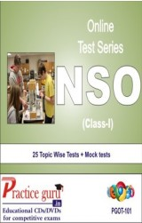 Practice Guru NSO Class 1 , 25 Topic Wise Tests Mock tests English Online Test