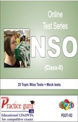 Practice Guru NSO Class 2 , 25 Topic Wise Tests Mock tests English Online Test