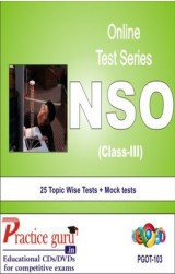 Practice Guru NSO Class 3 , 25 Topic Wise Tests Mock tests English Online Test
