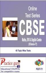 Practice Guru Class 7 - Maths, Science & English Combo , 45 Topic Wise Tests English Online Test