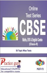 Practice Guru Class 9 - Maths, Science & English Combo , 50 Topic Wise Tests English Online Test