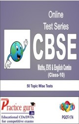 Practice Guru Class 10 - Maths, Science & English Combo , 50 Topic Wise Tests English Online Test