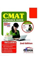 CMAT Entrance Guide with 5 Mock Test CD (must for NMAT/ SNAP/ ATMA/ IRMA)