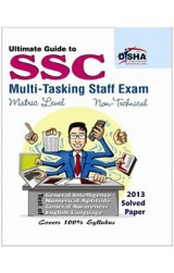 Ultimate Guide to SSC Multi Tasking Staff (Non Technical) Exam - Matric Level