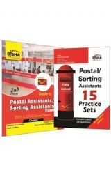 Combo Postal Assistant/ Sorting Assistant Exam - Guide + 15 Practice Sets
