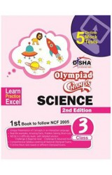 Olympiad Champs Science Class 3 with 5 Online Mock Tests 2nd Edition
