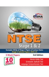 Target NTSE Class 10 Stage 1 & 2 - Solved Papers + 5 Mock Tests (MAT + LCT + SAT) 3rd Edition