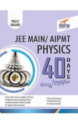 JEE Main/ AIPMT Physics 40 Days Score Amplifier