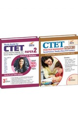 Crack CTET Paper 2 Social Studies (Guide + Practice Workbook) English  4th Edition