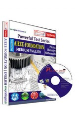 AIEEE Foundation Test Series English - CD