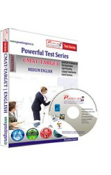 CMAT Target Test Series English - CD