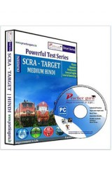 Smart Series SCRA (Target, Class 11 & 12) CD Hindi