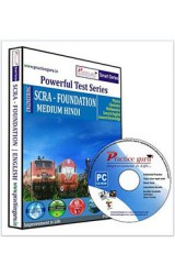 Smart Series SCRA (Foundation, Class 11) CD Hindi