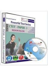 Smart Series CTET Paper I CD English