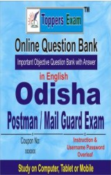 Odisha Postman/Mail Guard Exam Online Question Bank