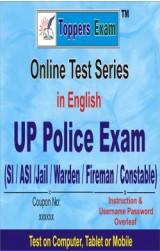 Uttar Pradesh Sub Inspector Police Exam Online Test Series Online Test Series