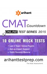 CMAT Test Series by Arihant - Online Test