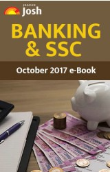 Banking & SSC October 2017 e-book