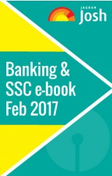 Banking & SSC eBook Feb 2017