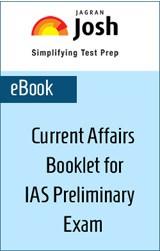 Current Affairs PDF – eBook