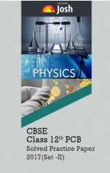 CBSE Class 12th PCB Solved Practice Paper 2017 Set - II : eBook