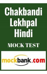 Chakbandi Lekhpal Mock Test (Hindi) By Mockbank - Online Test