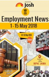 Employment News (1-15 May 2018) e-Book