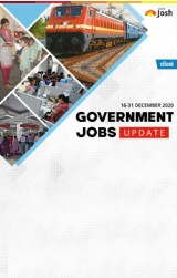 Employment News (16-31 December 2020) eBook