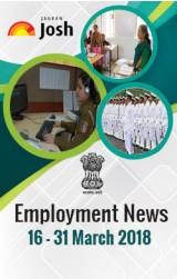 Employment News (16 - 31 March 2018) e-Book
