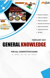 General Knowledge February 2021 eBook