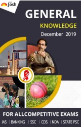 General Knowledge December 2019 eBook