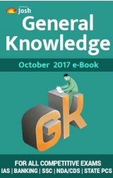 General Knowledge October 2017 eBook