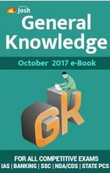 General Knowledge October 2017 eBook