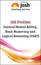 General Mental Ability, Basic Numeracy and Logical Reasoning (CSAT) - Online Test
