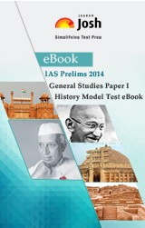 IAS Prelims 2014 General Studies Paper I: History Model Test Paper eBook