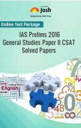 IAS Prelims 2015 General Studies Paper II CSAT Solved Papers Online Test Package