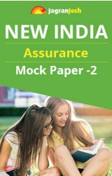 New India Insurance Exam Model Test Paper Set - 2