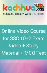 Online video course for SSC 10+2 Exam. Video+Study Material+MCQ Test