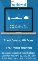 CDS Best Online Practice Tests Prep (Duration - 1 Month)