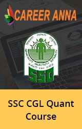 SSC CGL Quant Course