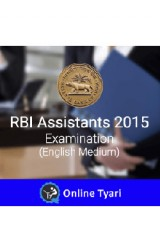 RBI Assistants Mock Test Series