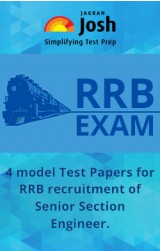 Model Test Paper For RRB Exam eBook