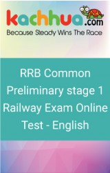 RRB Common Preliminary stage 1 Railway Exam Online Test