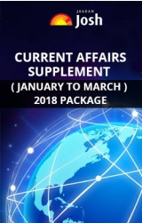 Current Affairs Supplement (January to March) 2018 Package