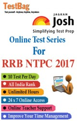 Railway Recruitment Boards Exam For Non Technical Popular Categories(Graduate) (RRB NTPC) - Online Test