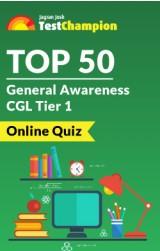 Top 50 General Awareness CGL Tier 1 Online Quiz