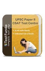 UPSC Paper II CSAT Test Centre