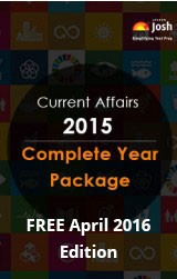 Current Affairs 2015 Complete Year Package eBook