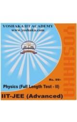 Yoshaka Physics Full Length Test - II -  Online Test