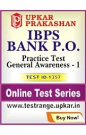IBPS Bank PO Practice Test General Awareness - 1